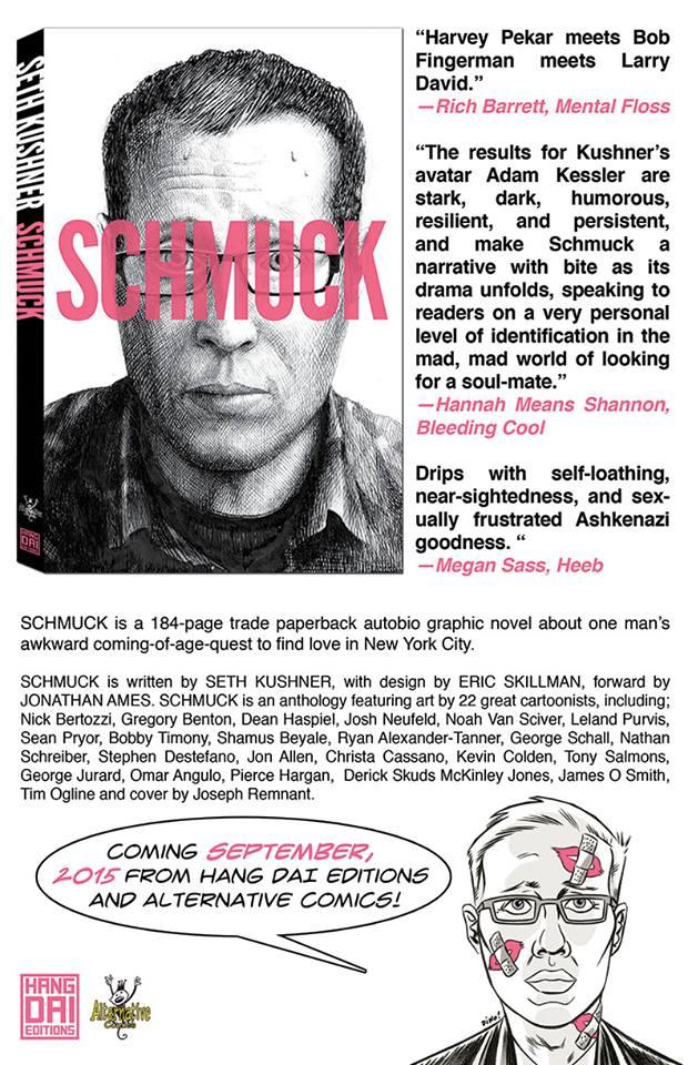 Schmuck_ad